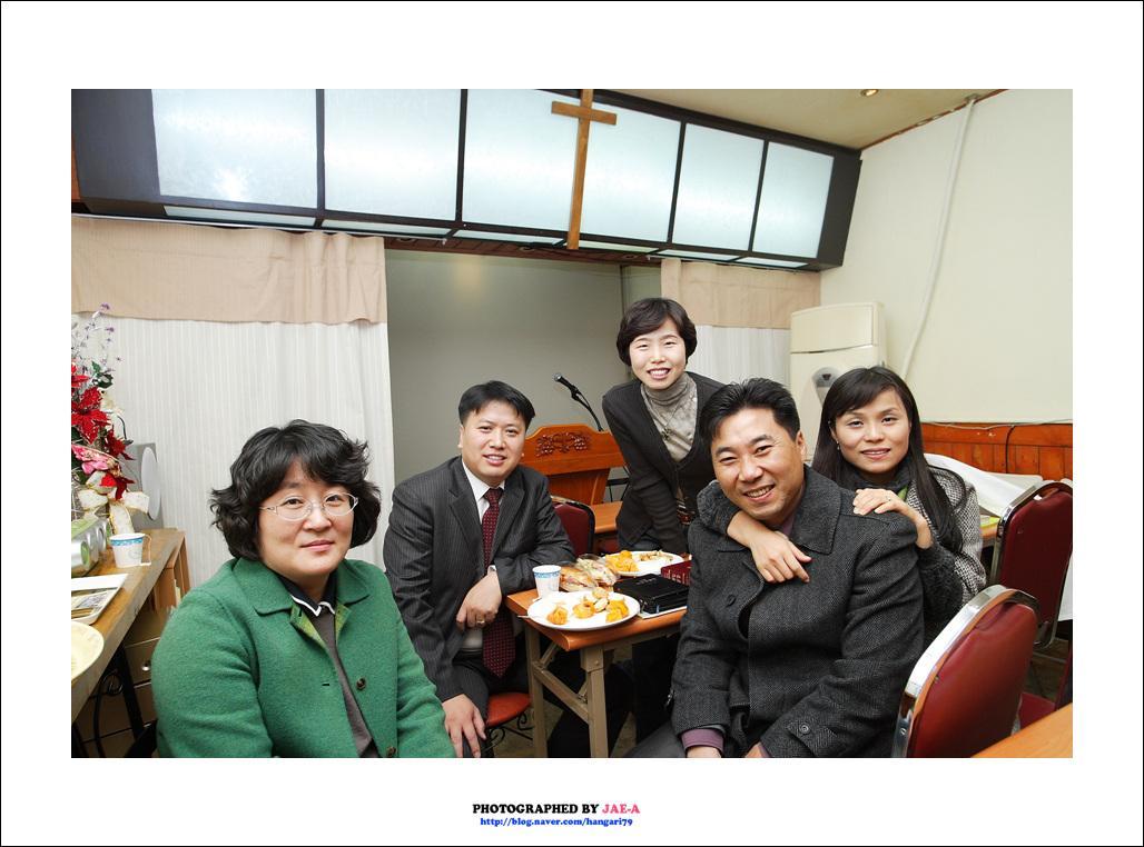 2008년 새가족강좌